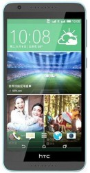 HTC Desire 820 specificaties